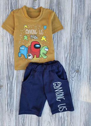 """Детский летний костюм """"among us"""" на мальчика горчичный на 4 года"""