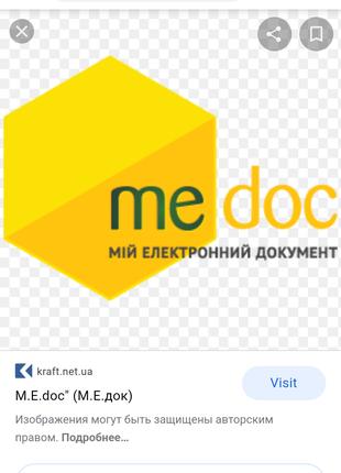 Востановление забытого пароля от почты Medoc, миграция