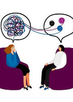 Услуги психолога. Семейный психолог. Личный психолог. Консультаци