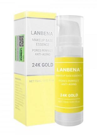 База под макияжа lanbena makeup base essence 24k gold, с нано-...
