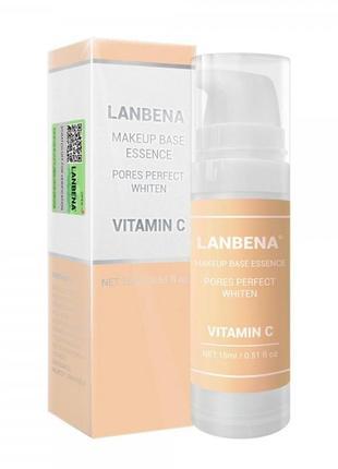 База под макияж lanbena makeup base essence vitamin c, с витам...