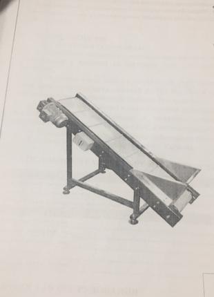 Оборудование для жарки сыпучей продукции