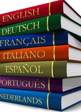 Шукаю роботу перекладача онлайн