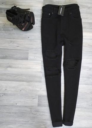 Новые рваные джинсы мом бойфренд бойки