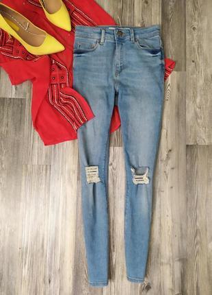 Крутые джинсы скинни с высокой посадкой талией asos