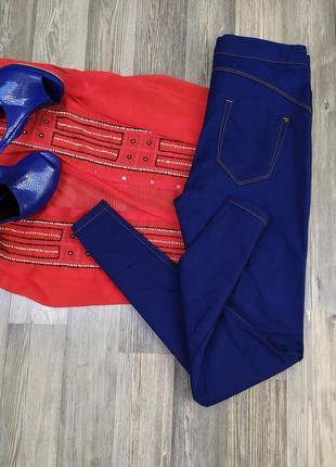 Новые джинсы скинни с высокой посадкой талией джеггинсы