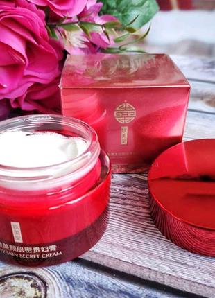 Питательный крем для лица Jomtam Beauty Skin Secret Cream
