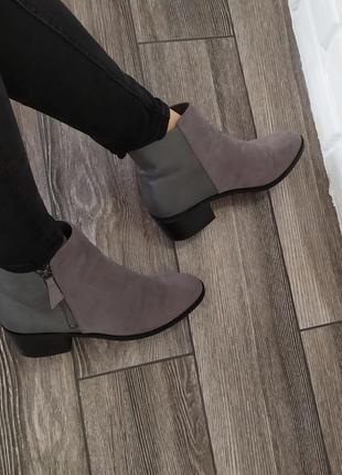 Стидьные ботинки боты , new look