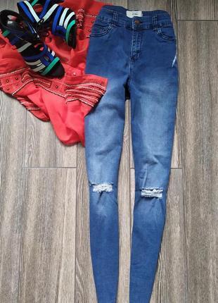Стильные джинсы скинни с высокой посадкой талией необработаным...
