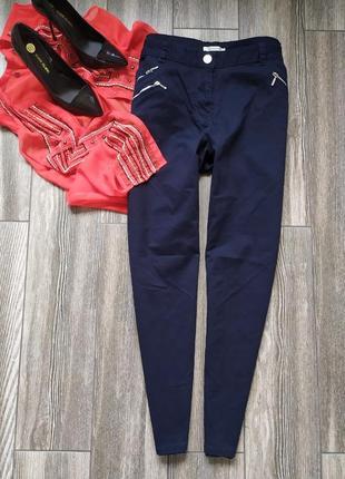 Базовые джинсы скинни с высокой посадкой талией