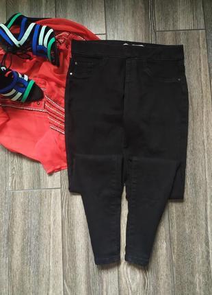 Стильные джинсы скинни джеггинсы с высокой посадкой талией