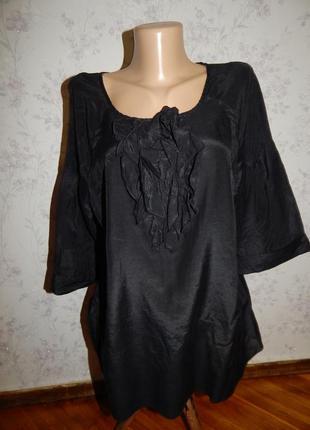 Gapmaternity блузка шёлковая для беременных стильная модная рм