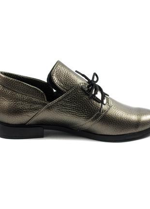 Туфли кожаные на низком каблуке, нат. кожа, 39-40 р-р 25,5 см