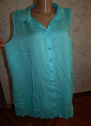 Yours блузка стильная модная р18 большой размер