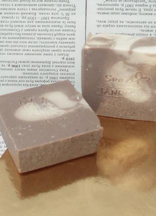 Мыло handmade с нуля шоколадное