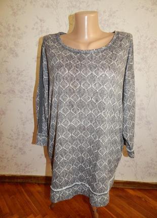 Next кофта стильная модная р22 большой размер