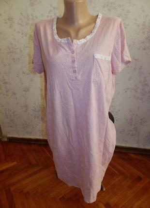 Love to lounge ночнушка трикотажная, домашнее платьеце, можно ...