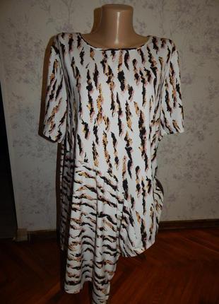 Nutmeg блузка стильна модная р18 большой размер