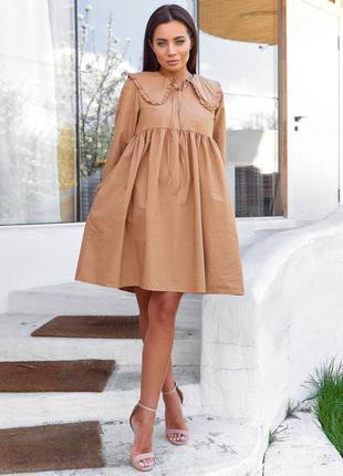 Платье арт. 3469