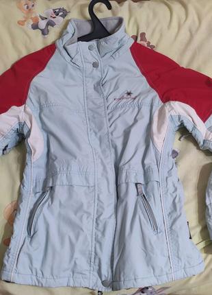 Женская спортивная демисезонная куртка