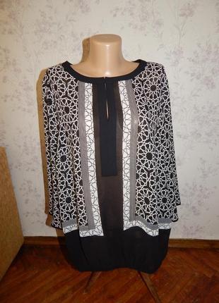 Debenhams блузка шифоновая полу-прозрачная стильная модная р16