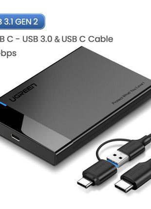 "Ugreen SATA HDD/SSD 2.5"" Enclosure Case Кишеня Карман Чохол USB C"