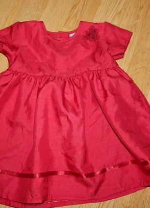 Платье на малышку 6-9 мес