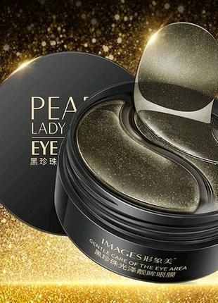 Гідрогелеві патчі з екстрактом чорного перлів IMAGES Pearl Lady S