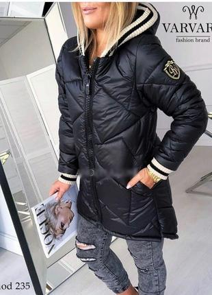 Курточка зимняя женская , в наличии!