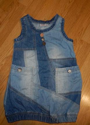 Платье-сарафан на девочку 3 года