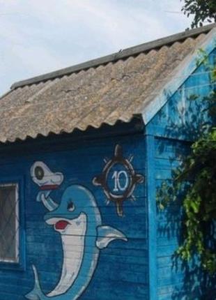 Сдам бюджетный домик на Азовском море, Генгорка, дом на море