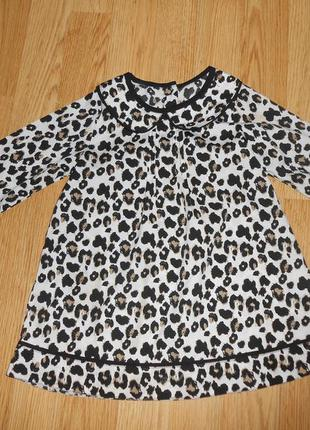 Платье на девочку 12-18 мес