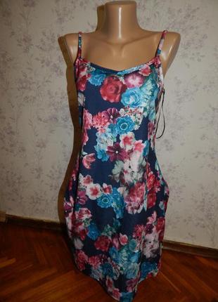 New look платье трикотажное стильное модное р12