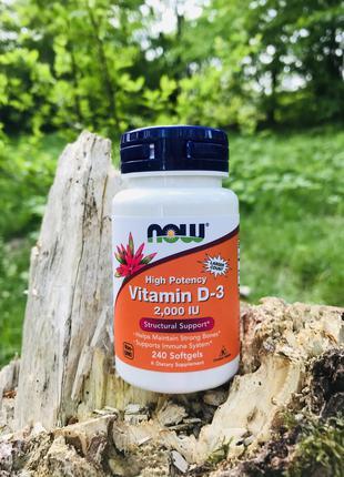 Высокоактивный витамин D-3, 2000 МЕ, 240 мягких таблеток