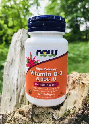 Высокоактивный витамин D-3, 125 мкг (5000 МЕ), 120 капсул