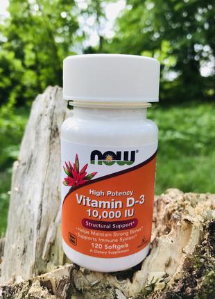Высокоактивный витамин D-3, 10 000 МЕ, 120 капсул