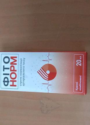 Пищевая добавка для нормализации артериального давления фитонорм