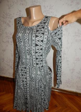 River island платье трикотажное с открытыми плечами р14