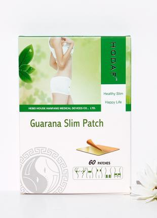 Пластырь для похудения с Гуараной HODAF. 60 шт в упаковке
