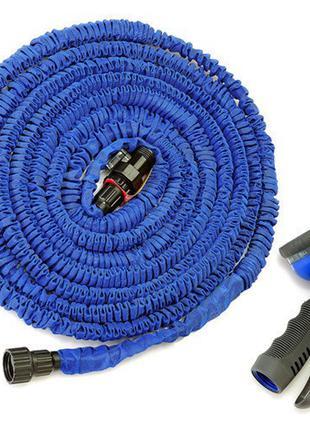 Шланг для полива 45 метров X-hose, садовый поливочный шланг 45 м