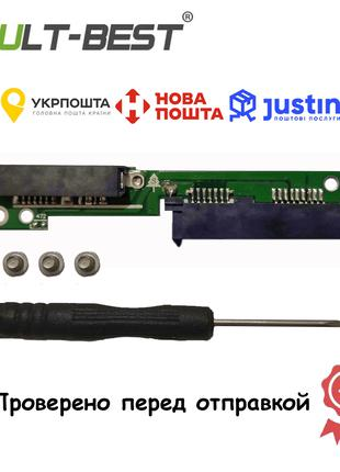 Переходник ULT-BEST SATA3 Lenovo IdeaPad 110 310 320 330 L340 520