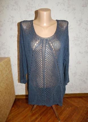 Next свитшот ажурный стильный модный р18 большой размер
