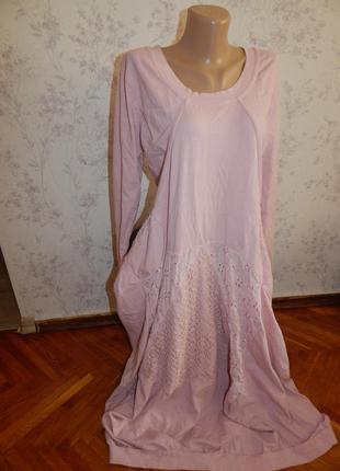 Miss sugar платье трикотажное розовое стильное модное р14 made...