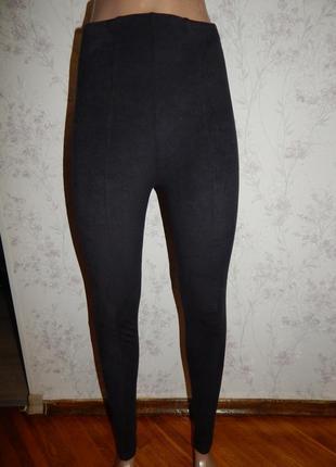 Boohoo лосины чёрные под замшу стильные модные р6