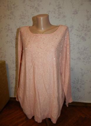 George элегантный персиковый женский свитер, стильный, модный ...