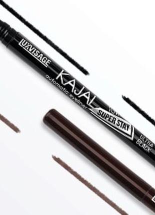 ❤Механический карандаш-кайал для глаз от Luxvisage