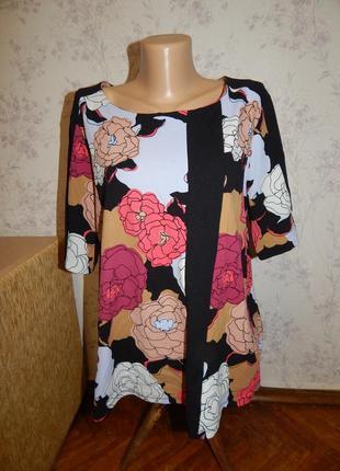 Next блузка стильная модная р18 большой размер