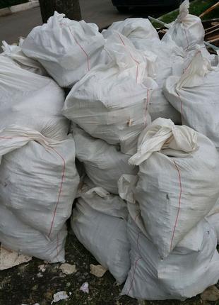 Строительный мусор в мешках бесплатно
