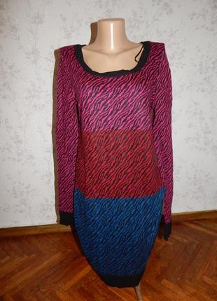 Miss selfridge платье трикотажное модное р 14