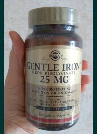 БАД Железо пищевая добавка